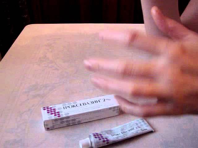 Флебодиа 600 отзывы при варикозе в малом тазу