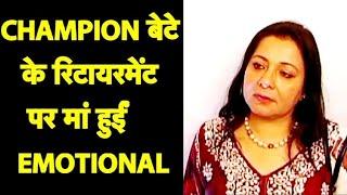 जानिए Yuvraj के Retirement पर उनकी मां ने Emotional होकर क्या कहा | Sports Tak