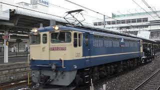 【Japan Railway】 雪の中の配給 EF65 2070牽引 ホキ800