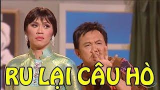 Hài - Hoài Linh - Chí Tài - Việt Hương - Hoài Tâm - Trung Dân - Ru Lại Câu Hò