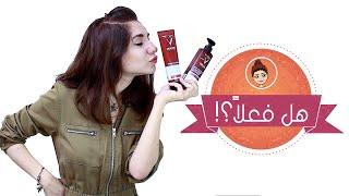 شامبو وبلسم Vichy Dercos Densi Solutions للشعر الخفيف ، هل فعلا هيخلي الشعر أثقل وأكثف ؟