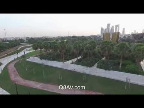 Alshaheed Park in Kuwait city حديقة الشهيد