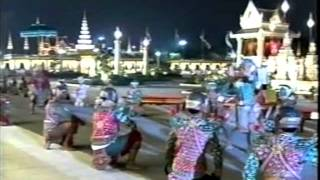 Thai Classical Plays at The Princess Funeral. 3/4. 30 min.