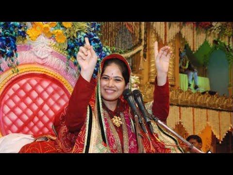 Jaya Kishori Ji Bhajan । Shyam Naam ki Mehndi Laga ke | श्याम नाम की मेहंदी रचाकर । जया किशोरी