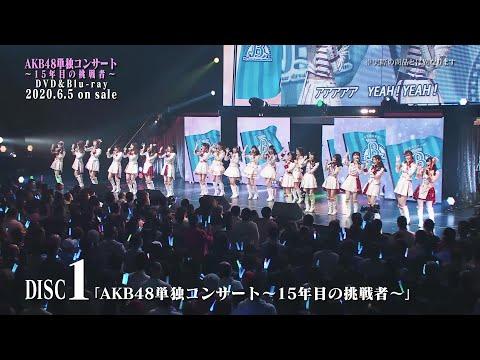 【かわいい!】AKB48歴代人気メンバーランキング!真の神7は?