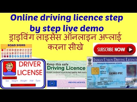 driving licence online application form maharashtra