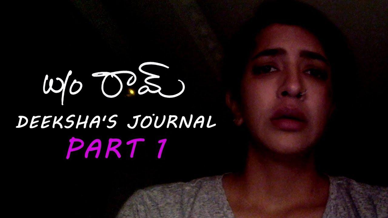 Wife Of Ram - Deeksha's Video Journal 1 | Lakshmi Manchu | Vijay Yelakanti | People Media Facto