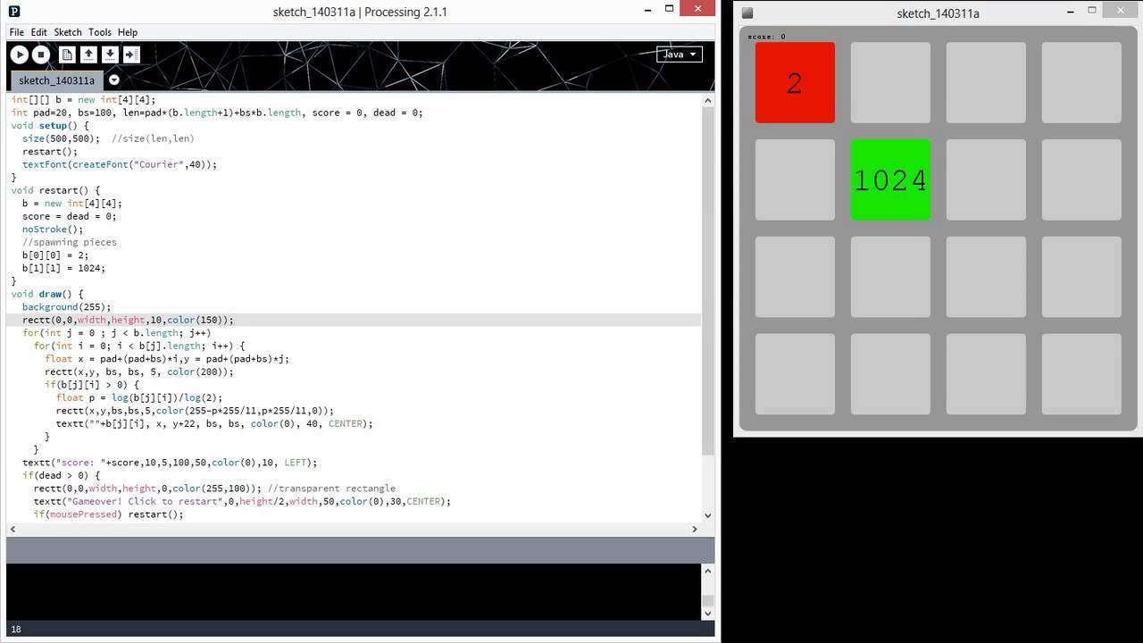 Tools for programming java part 2 java ide integrated java programming ide baditri Images