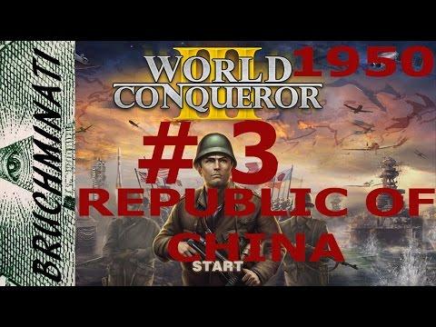 World Conqueror 3 Republic of China 1950 Conquest  #3