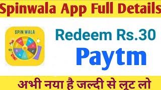 Spinwala App Full Explaination || Redeem rs 30 Paytm Cash ||अभी नया है जल्दी लूट लो ||