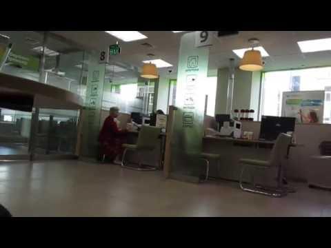 Сбербанк России в Челябинске фрагмент с места посетителя