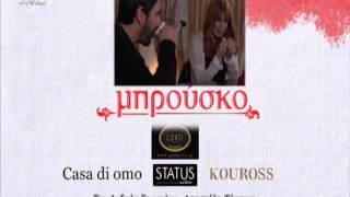 alterinfo.gr - Μπρούσκο: Επεισόδιο 506 (trailer)