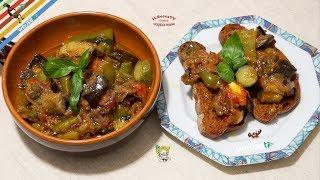 147 - Gurguglione...ogni volta è un' emozione!(ricetta tipica elbana a base di verdure sana genuina)