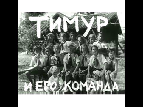Видео Фильмы старые советские 50 годов смотреть онлайн бесплатно