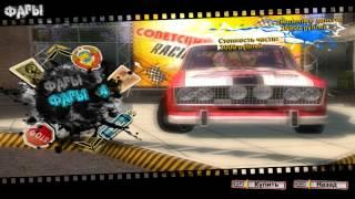 Racing Show Советский автоспорт Обзор