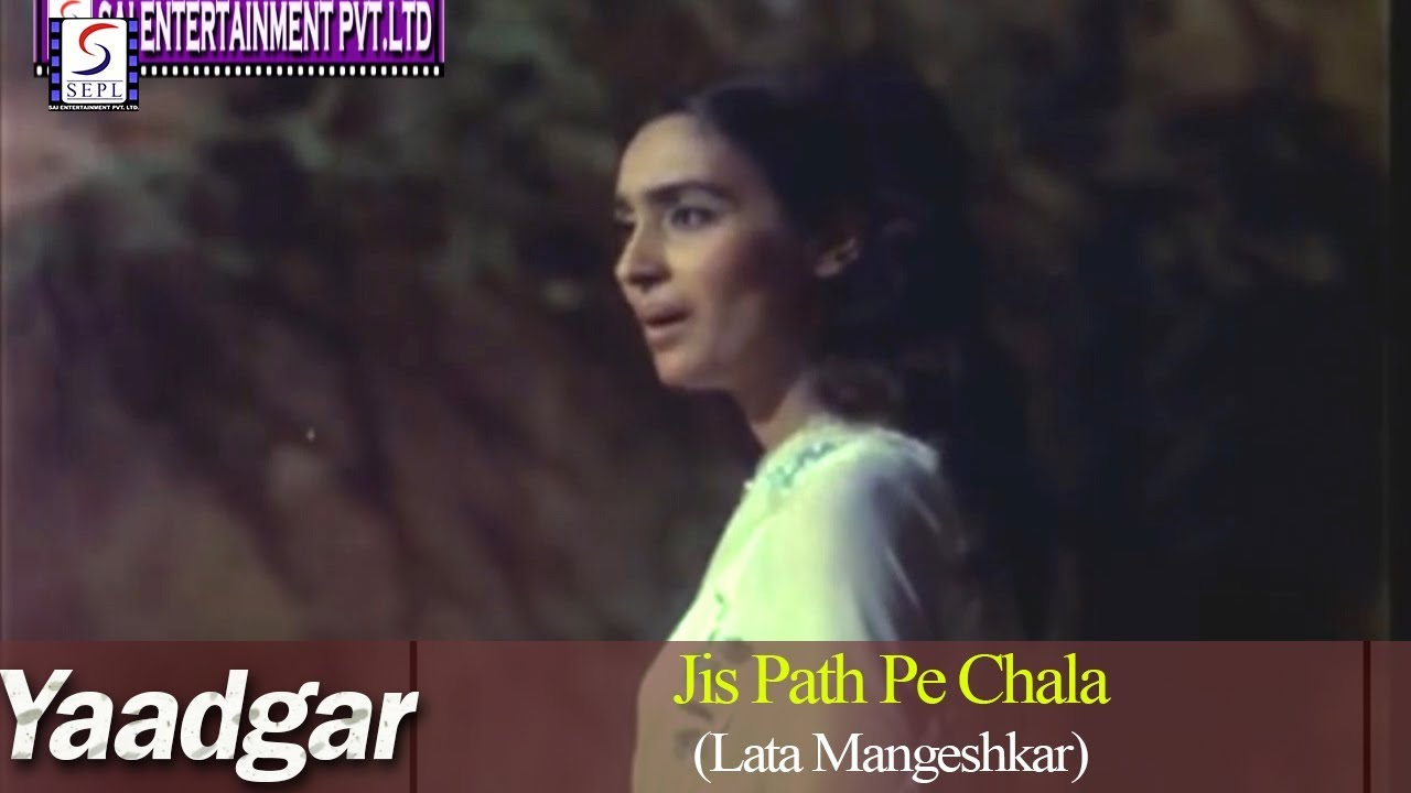 Jis path pe chala || old song cover video || mona diwaker youtube.