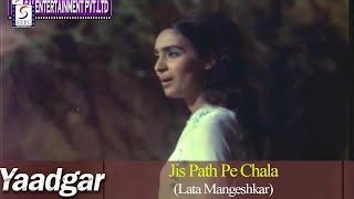 Jis Path Pe Chala | Lata Mangeshkar | Manoj Kumar, Nutan -  Super Hit Hindi Song