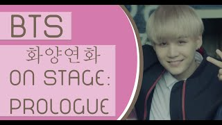 BTS (방탄소년단) - 화양연화 ON STAGE: PROLOGUE FIRST REACTION
