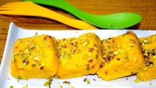 Mango Kalakand Easy Indian Dessert Recipe Youtube