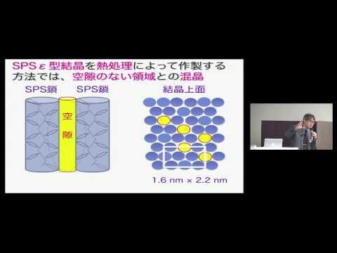 プラスチックを液体に漬けるだけで導電性ポリマーと共結晶化 静岡大学 学術院教育学領域 理科教育系列 教授板垣秀幸