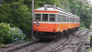 箱根登山鉄道大平台駅(103-107-108)