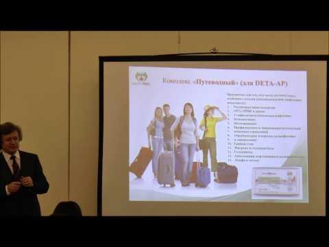 Deta Elis - Dr Sergei Konoblov in Cyprus