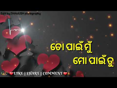 Odia romantic whatsapp status lyrics video song
