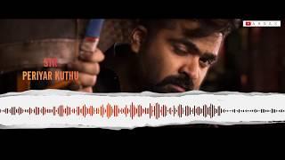 Periyar _Kuthu _Mass _Bgm_ STR_|_TREND TREND MUSICAL RINGTONES (DOWNLOAD LINK👇)