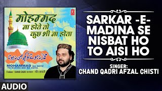 SARKAR - E - MADINA SE NISBAT HO TO AISI HO (Audio) | CHAND AFZAL QADRI | T-Series Islamic Music