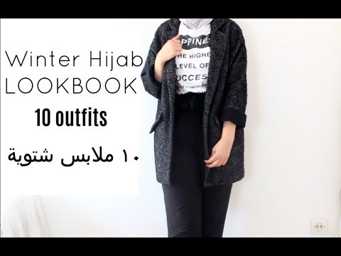 [VIDEO] - winter Hijab lookbook 2018 : 10 affordable outfits 2