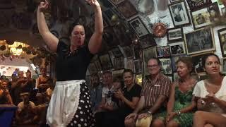 Curso de Verano 2018: Zambra Gitana de la Lupi