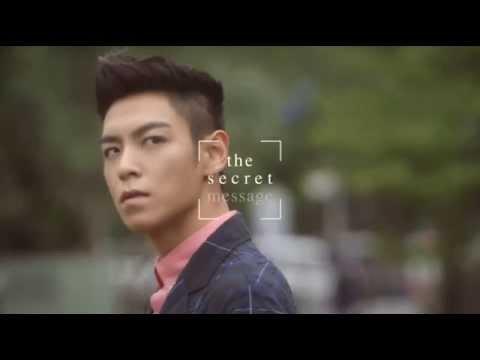 The Secret Message (2015) Teaser #1 - Drama South-Korea