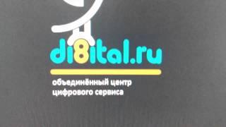 разработка логотипа в Самаре(, 2014-08-20T04:52:34.000Z)