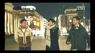 MIFA TV 2018 第2弾 ウカスカジー × 浅野拓磨選手対談