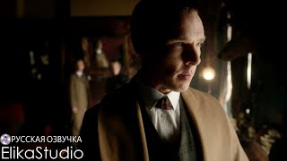 Sherlock Special: Official TV Trailer (RUS ElikaStudio)