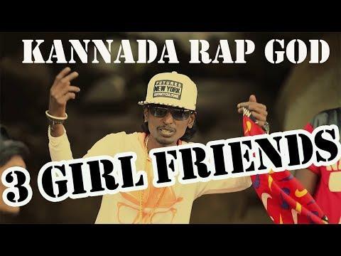 KANNADA RAP GOD- DJ HALLY  HOW TO MAINTAIN THREE GIRL