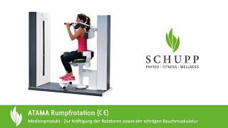 MTT Rumpfrotation ATAMA Compact von Schupp
