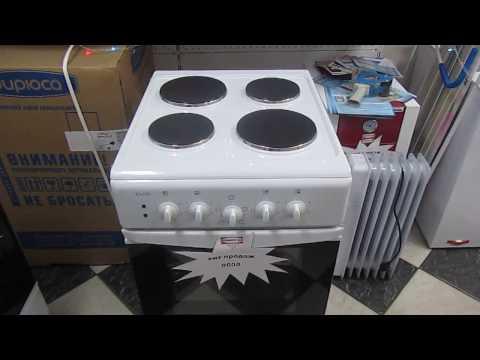 Электроплита Лада - видеообзор от компании Klimat-56 (Оренбург)
