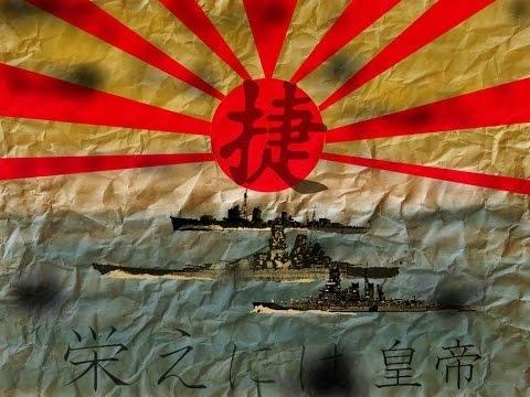Empire of Japan Documentary 2017