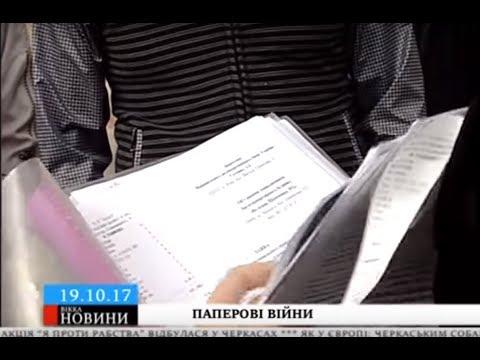 ТРК ВіККА: Через паперові війни мешканці черкаської багатоповерхівки майже рік без субсидій