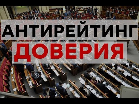 Украина пробила дно
