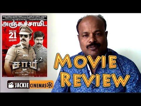 Saamy 2 | Saamy Square Tamil Movie review by Jackiesekar | #Saamy2 #Tamilmoviereview