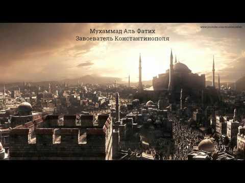 Фатих Аль фильмы онлайн, биография, фото Zerxclub