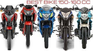 Best Bike 150-160 cc RTR 160 4V vs X Blade, FZS V2.0, Pulsar 160 NS, Gixxer SF, Hornet etc