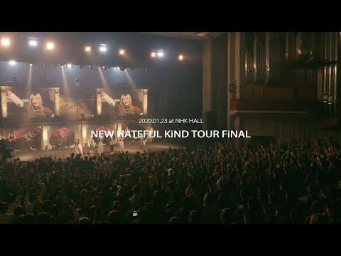 BiSH / beautifulさ [NEW HATEFUL KiND TOUR]@NHKホール