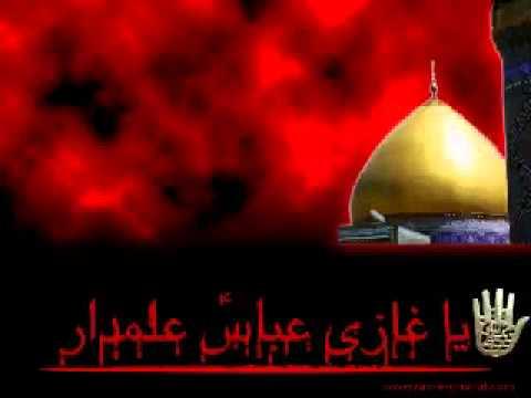 Abbas a s Mera Naam Hai                     Ali Haider Manqabat 2010