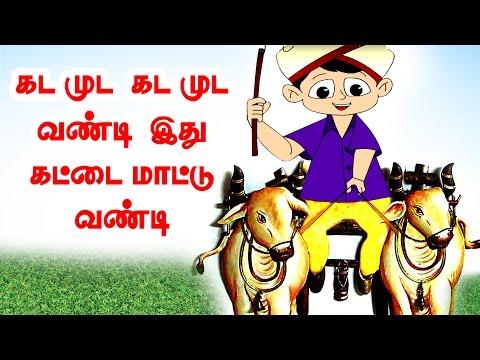 download கட ம�ட வண�டி   Kada Muda Vandi   Tamil Nursery Rhymes for kids