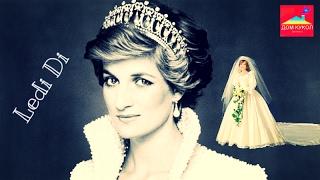 Кукла принцесса Диана в свадебном платье от Франклин Минт обзор (Franklin Mint Diana Princess doll)