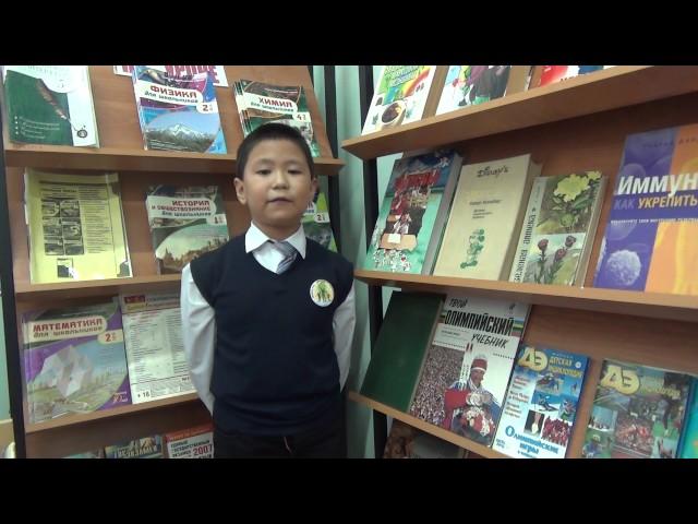Изображение предпросмотра прочтения – МаратСадыков читает произведение «Что такое школа» Б.В.Заходера