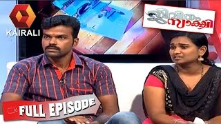 Jeevitham Sakshi: Solution To Laila & Vysakh